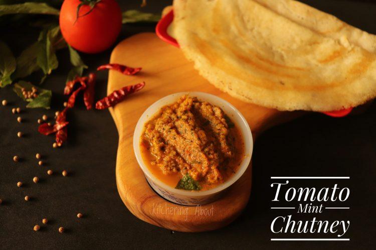 Tomato Mint Chutney